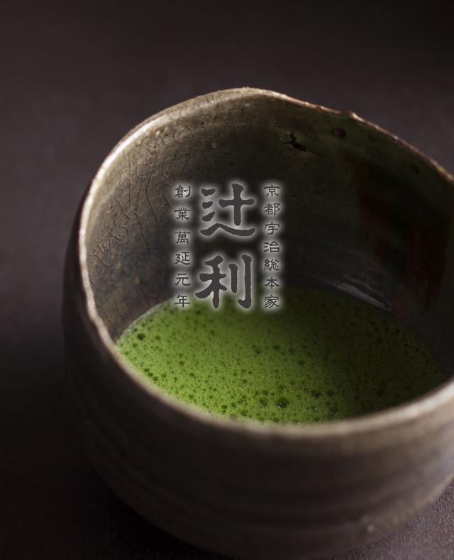 画像: 辻利|店舗 ショップ&カフェ