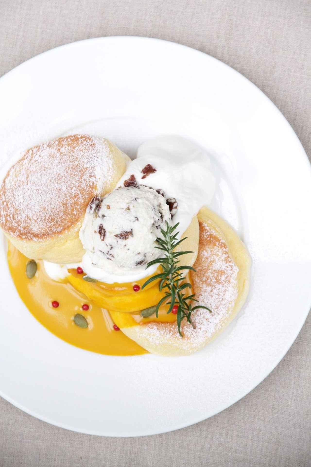 画像2: 『幸せのパンケーキ』から秋の季節限定メニュー発売
