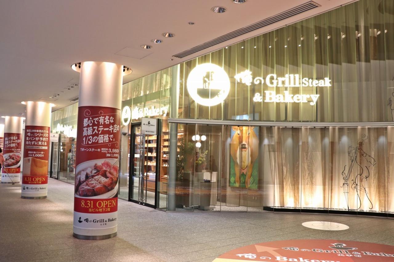 画像: 東京メトロ大手町駅直結、東京サンケイビル地下2階にオープン