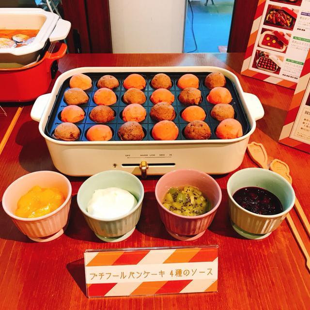 画像: プチフールパンケーキ 4種のソース