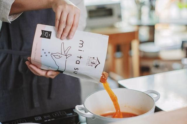 画像1: 【試食レポ】化学調味料・保存料不使用 、半調理レトルト「mitasu」誕生
