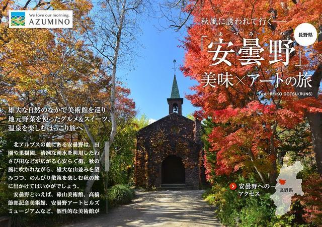 画像: tabiiro.jp