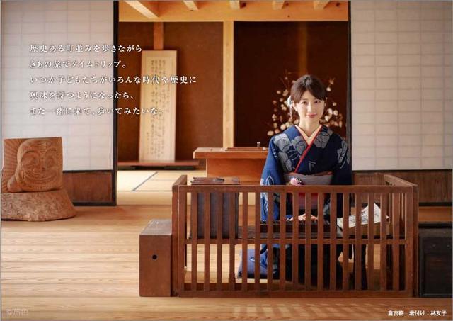 画像: 思わず「ゆうこりん」と呼びかけたくなる可憐さはそのままに、2人の男の子の母として、しなやかな強さも身につけた小倉優子さん。子どもたちのために、フットワーク軽く旅に出かけているそう。そんな小倉さんに、子どもと一緒に見つける旅の楽しみ、これからしたい旅のことなど、たっぷり話していただきました。 tabiiro.jp