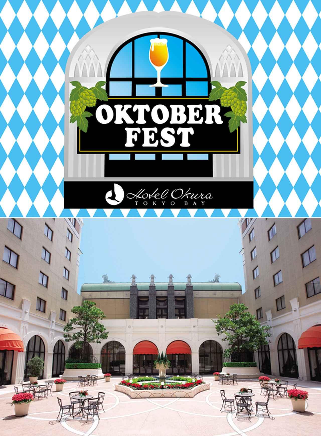 画像: 舞浜でのリゾートホテル宿泊ならホテルオークラ東京ベイ|東京ディズニーリゾートオフィシャルホテル