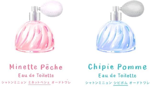画像2: ガールのかわいいをつくる香水『シャトンミニョン』2種が新登場!