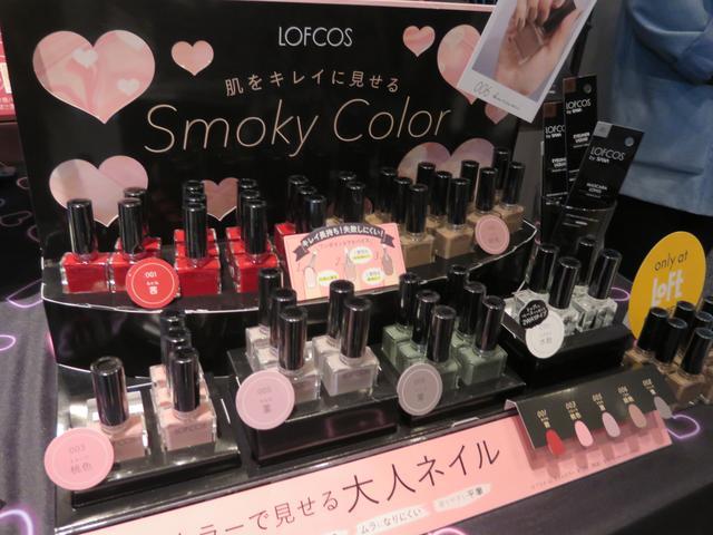 画像: 【LOFCOS(ロフコス)】 ネイルカラー各色
