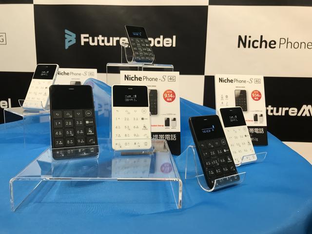 画像1: テザリング機能付SIMフリー携帯電話「NichePhone-S 4G」