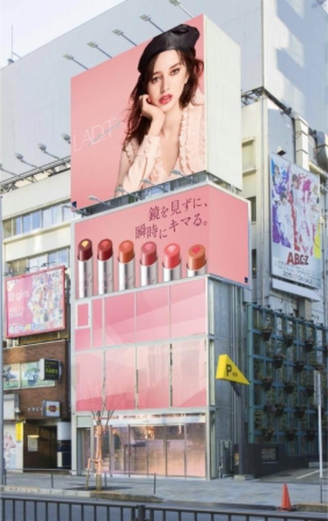 画像2: 新メイクブランド『LADIT』の発売記念POP UP EVENTで「ゆうこす」と「元美容部員和田さん。」トークショー開催が決定!
