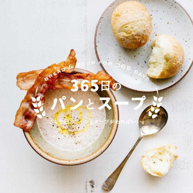 画像1: 現代版「一汁一菜」を365名のインスタグラマーが動画レシピ連載!