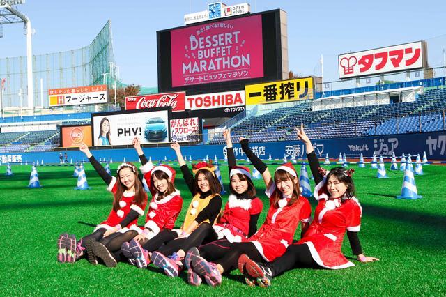 画像2: ■12月2日(日)デザートビュッフェマラソン