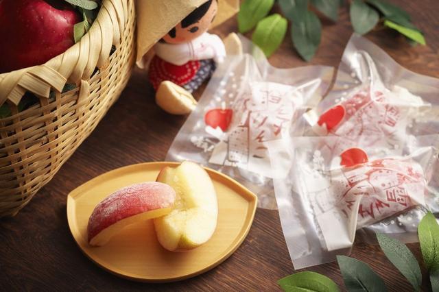 画像1: 美味しさを閉じ込めた冷凍りんご