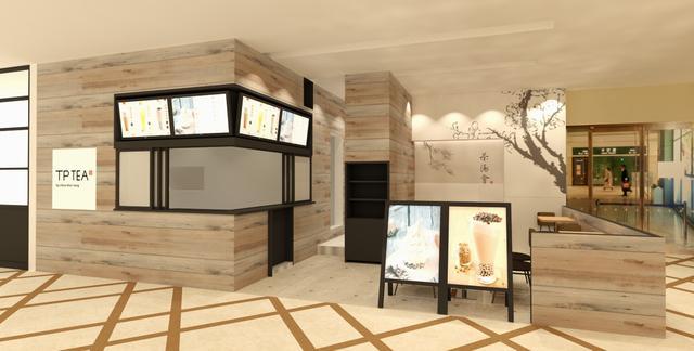 画像2: TP TEA2号店は東京・丸の内エリアに初出店