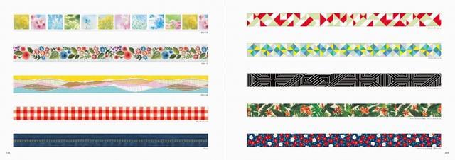 画像4: マスキングテープ「mt」の全デザインを集めたスペシャル・ブック!