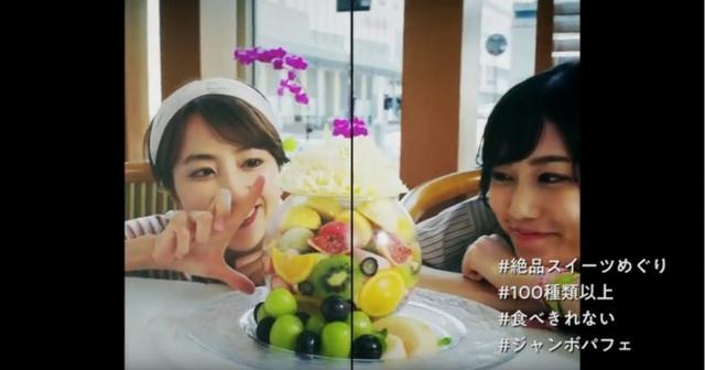 画像: (1)岡山が誇る桃やぶどうを使った多彩なスイーツを紹介 桃ジュース、ぶどうカップ、フルーツかき氷、白桃ピザ、フルーツサンド、フルーツパンケーキ、ジャンボパフェなど