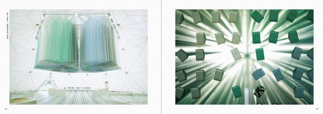 画像9: マスキングテープ「mt」の全デザインを集めたスペシャル・ブック!