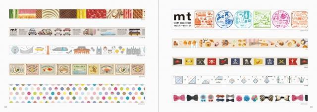 画像3: マスキングテープ「mt」の全デザインを集めたスペシャル・ブック!