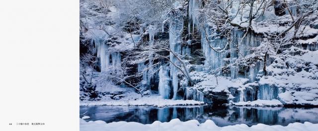 """画像3: """"秘境""""と呼ぶにふさわしい風景写真家独自の視点で捉えた、とっておきの自然風景を93点掲載!"""