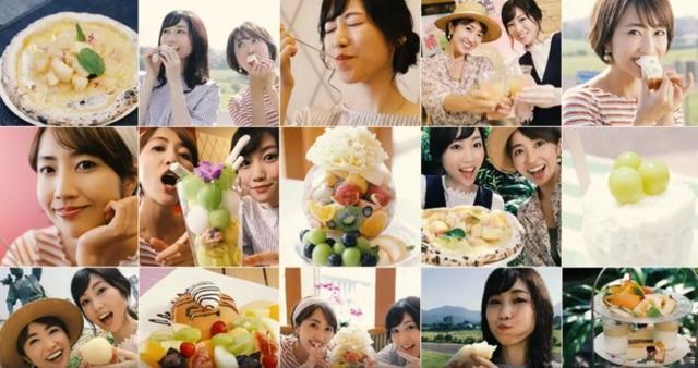 """画像2: """"フルーツ女子""""が岡山を旅しながらインスタ映え写真を撮りまくる!"""