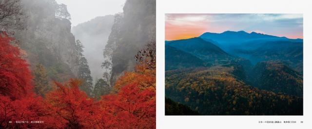 """画像2: """"秘境""""と呼ぶにふさわしい風景写真家独自の視点で捉えた、とっておきの自然風景を93点掲載!"""