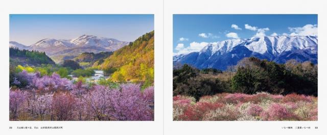 """画像1: """"秘境""""と呼ぶにふさわしい風景写真家独自の視点で捉えた、とっておきの自然風景を93点掲載!"""