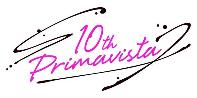 画像: 「プリマヴィスタ」から限定デザインパッケージが新発売!