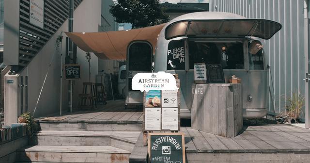 画像: イベントもできるコーヒーとお弁当のカフェ - The AIRSTREAM GARDEN