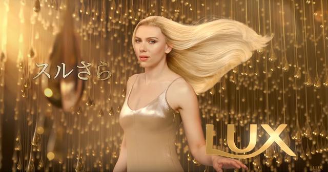 画像: LUX ラックス オフィシャルサイト - あなたの本当の輝きへ