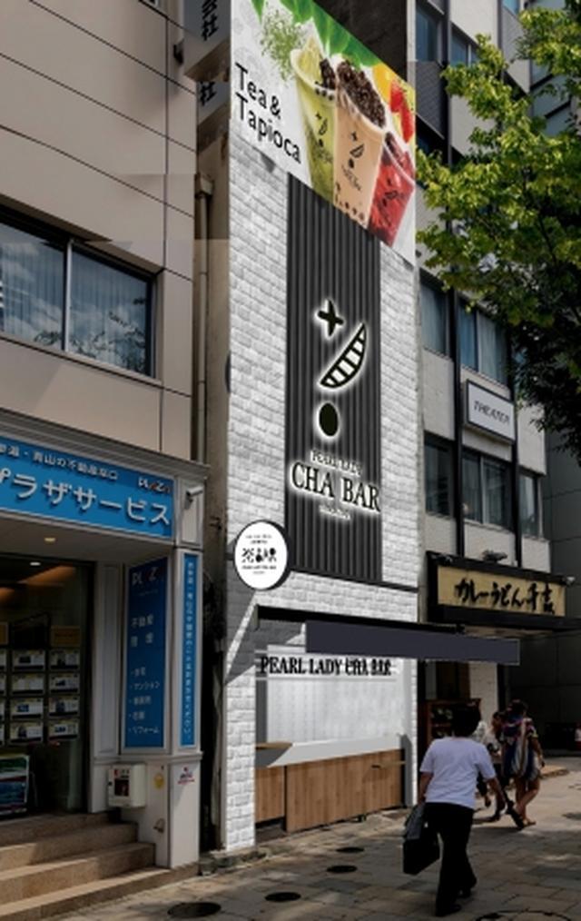 画像2: お茶とタピオカドリンク専門店『PEARL LADY 茶BAR』が南青山にオープン!