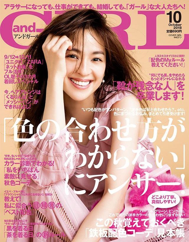 画像2: 可愛すぎる衣装と感動のライブレポをお届け♪ 安室奈美恵に、何度でもアンコール!