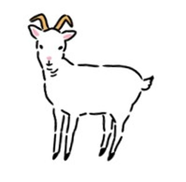 画像: フランス産ヤギミルクを配合