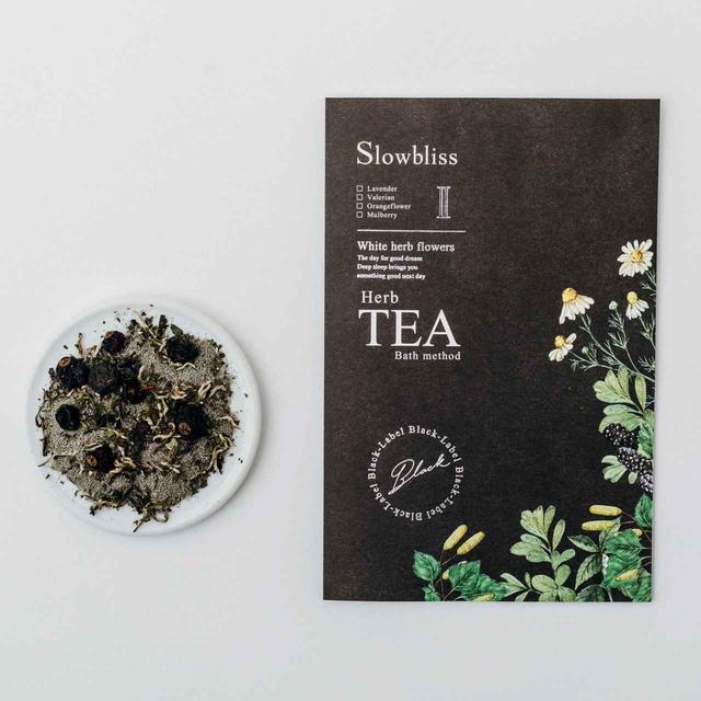 画像: 【商品名】スローブリス ハーブティバスメソッド Black herb flowers II 【価格】500円(税抜) 【内容量】28g