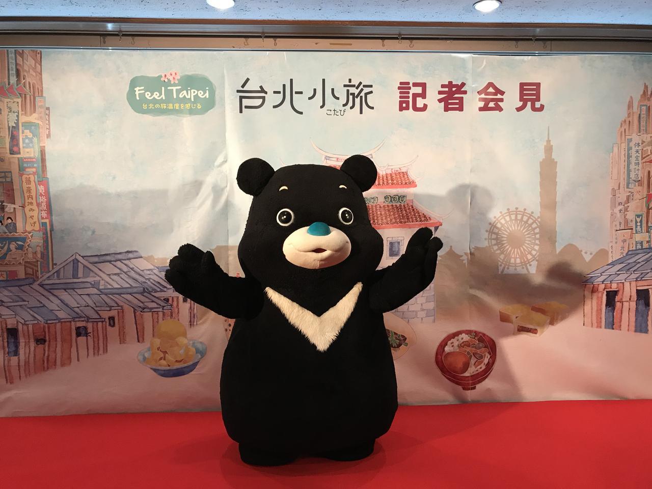 画像3: 加藤和樹さんが台北観光大使に就任!「2018 Feel Taipei ~台北の旅温度を感じる~」記者会見
