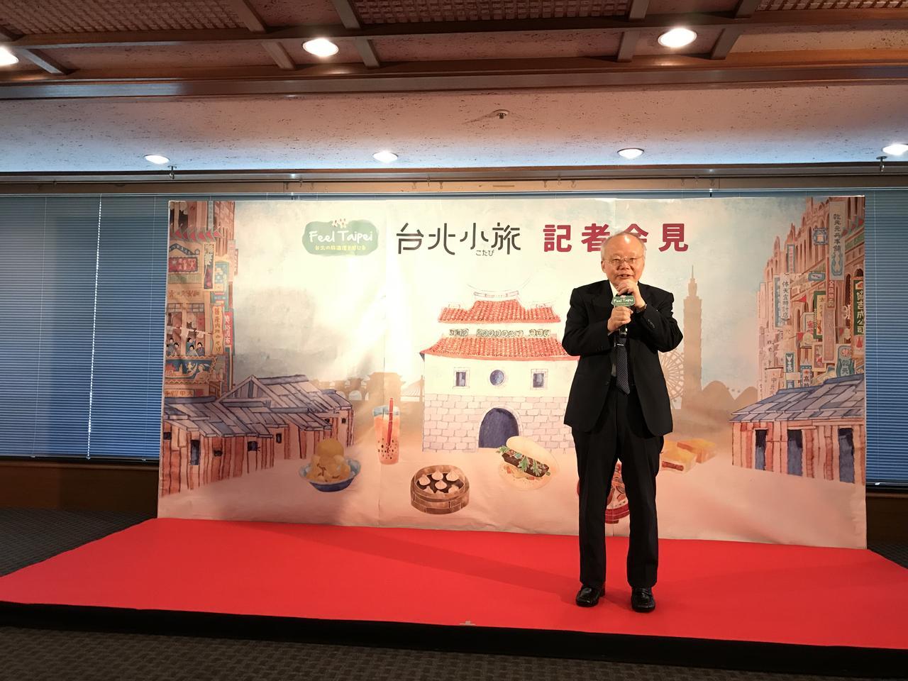 画像1: 加藤和樹さんが台北観光大使に就任!「2018 Feel Taipei ~台北の旅温度を感じる~」記者会見