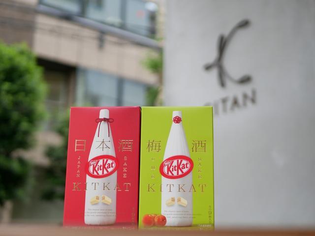画像: (左)キットカット満寿泉(右)キットカット梅酒鶴梅