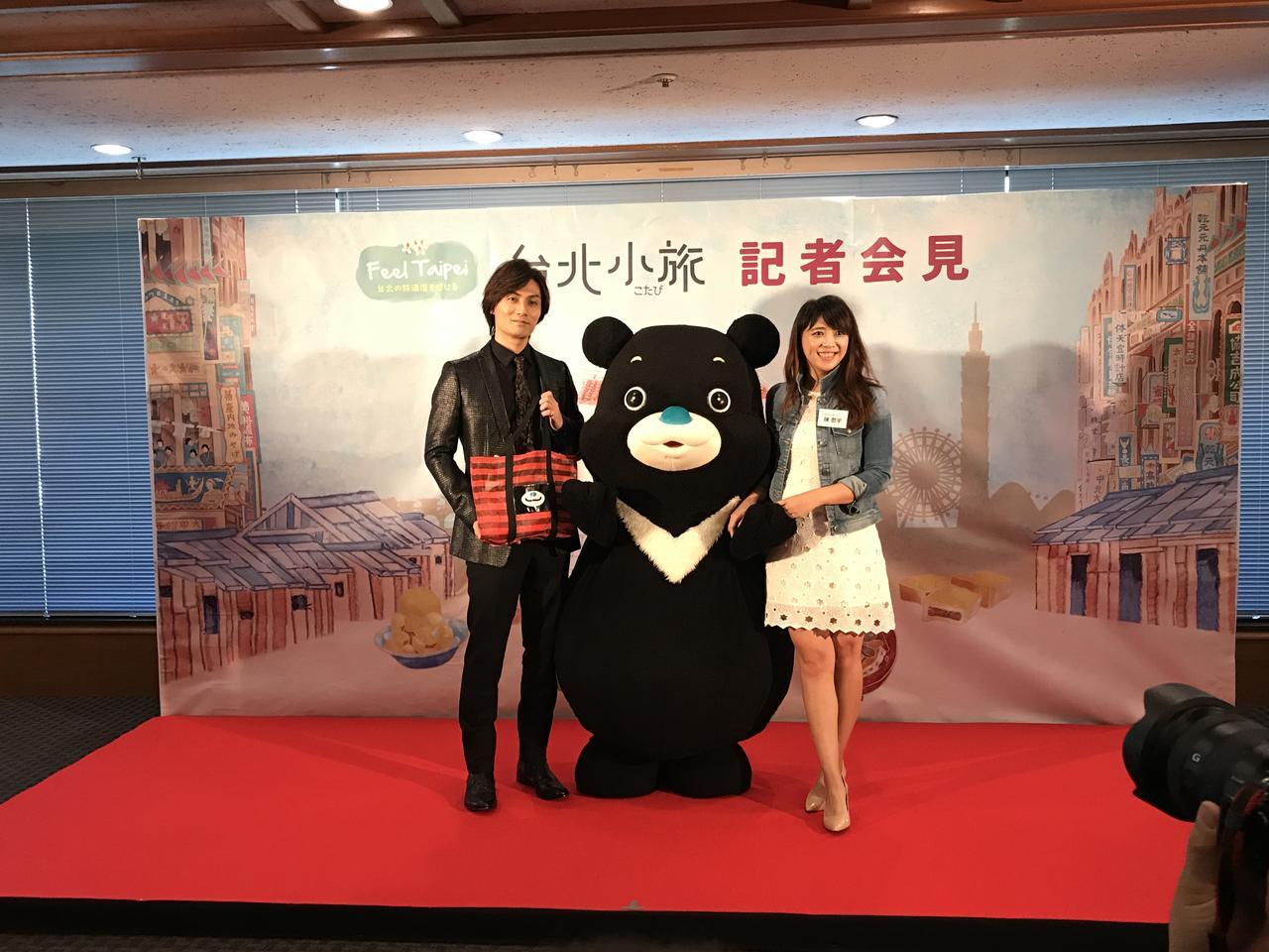 画像: 左から、台北観光大使に就任した加藤和樹氏、熊讚Bravo (ブラボー)、陳思宇(チン シウ)氏。