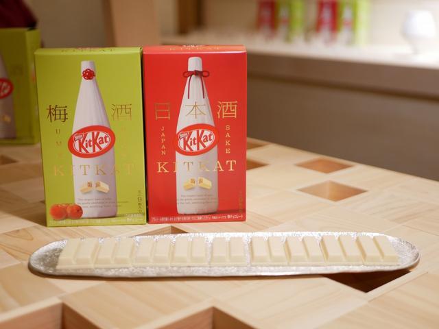 画像: (左)キットカット梅酒 鶴梅(右)キットカット満寿泉