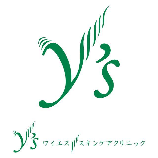 画像: 表参道スキンクリニック