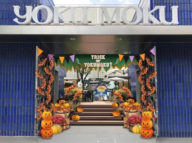 """画像: TRICK or YOKUMOKU??をテーマにした""""ハロウィン映え""""なアップグレードデザートはこちら!"""