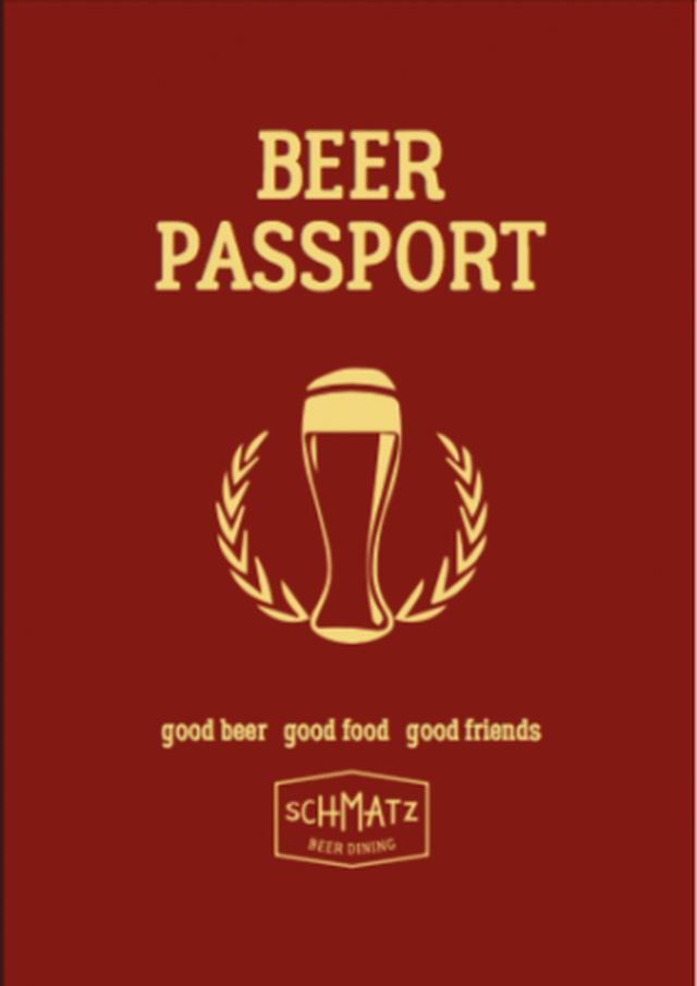 """画像: ドイツビールの祭典「オクトーバーフェスト」。シュマッツでは『THE SCHMATZ BEER JOURNEY~ビールとは旅である~』をテーマに、日本にいながら本場ドイツのオクトーバーフェストにトリップしたようなリアルな""""今""""のドイツグルメを""""旅するように""""堪能できる「シュマッツ ビアパスポート」を発行します。"""