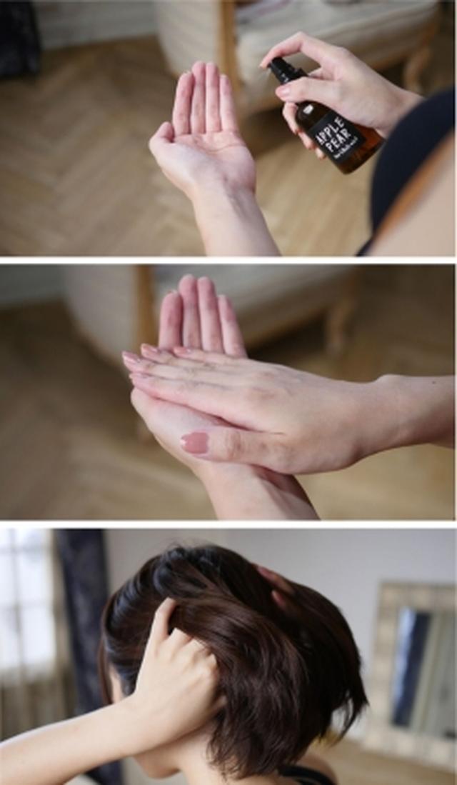 画像: まずはミストを適量、手に吹き付けます 手に取ったミストを髪に馴染ませます。 この方法だと、髪にむらなく香りをまとうことができますよ♪