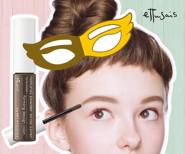 画像9: 眉尻まで描きやすく落ちにくい、ナチュ眉を実現する「チップ オンアイ ブロー」「カラーリングアイブロー」