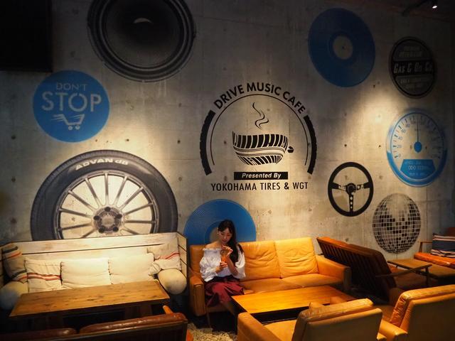 画像5: 横浜ゴム、「音楽×ドライブ」がテーマのコンセプトカフェを期間限定OPEN!