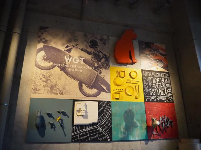 画像1: 横浜ゴム、「音楽×ドライブ」がテーマのコンセプトカフェを期間限定OPEN!