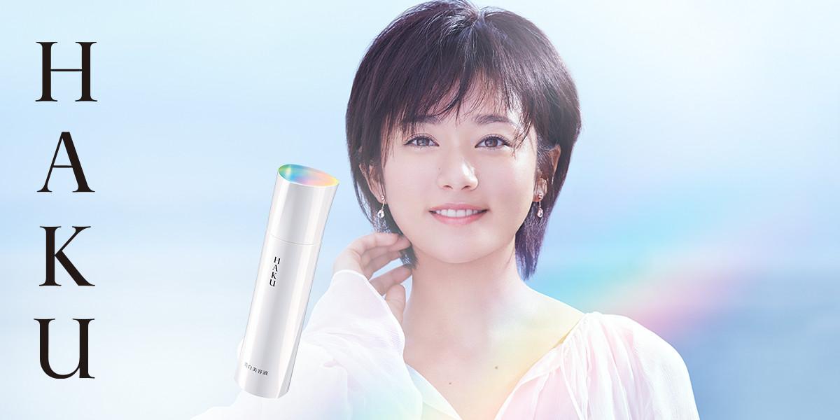 画像: HAKU(ハク) 資生堂 シミ 美白化粧品
