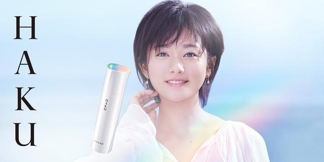 画像: HAKU(ハク)|資生堂|シミ 美白化粧品