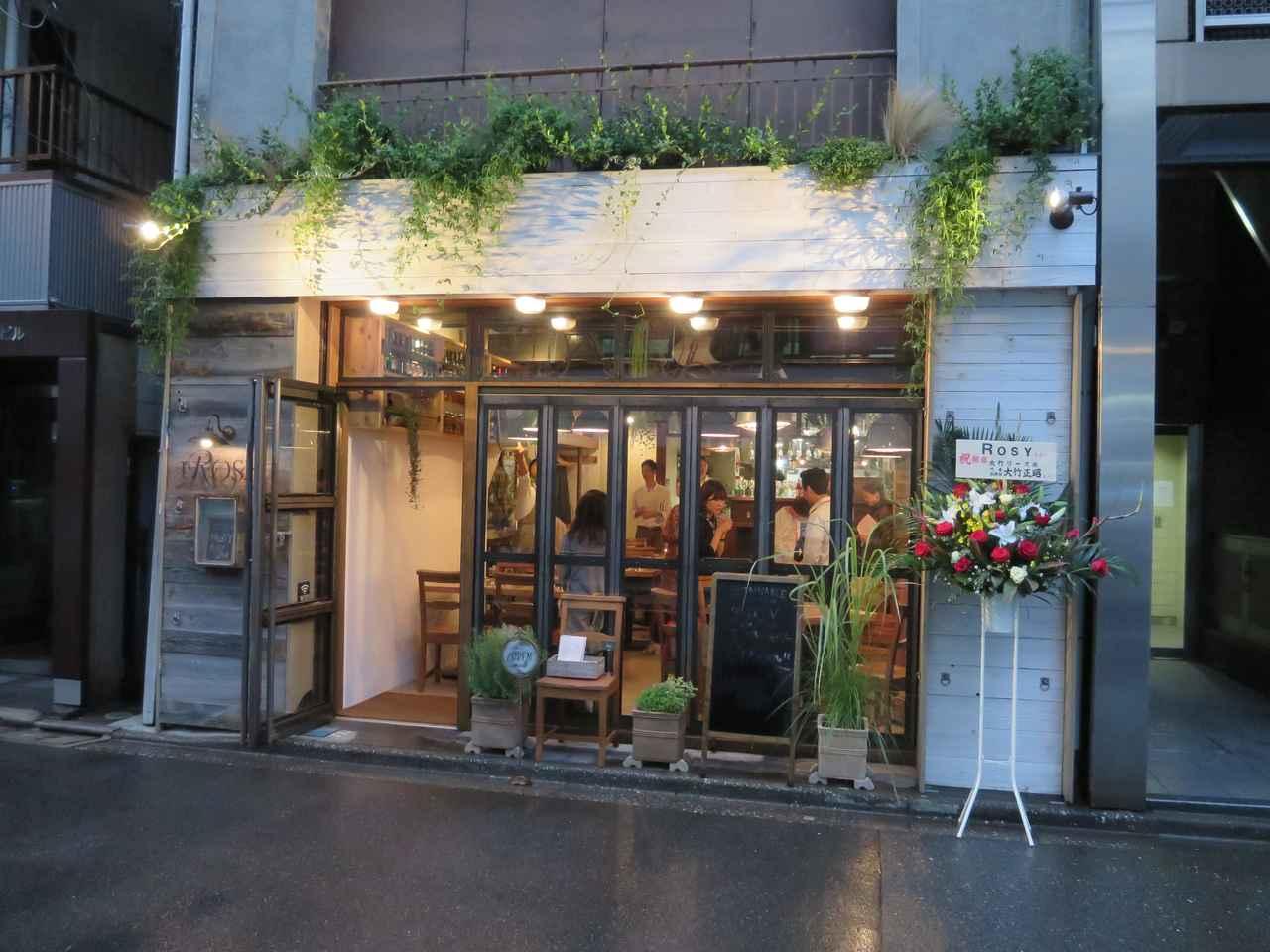 画像1: 環境・人・健康に配慮したお店