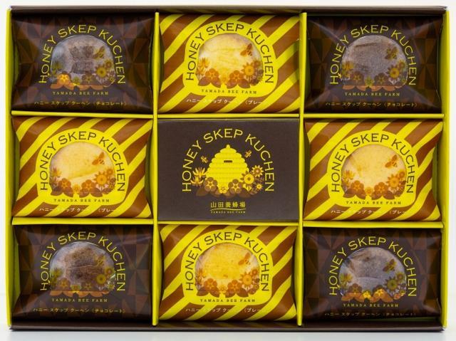画像2: とろりとしたソース入り!新食感バウムクーヘン「ハニースケップクーヘン」