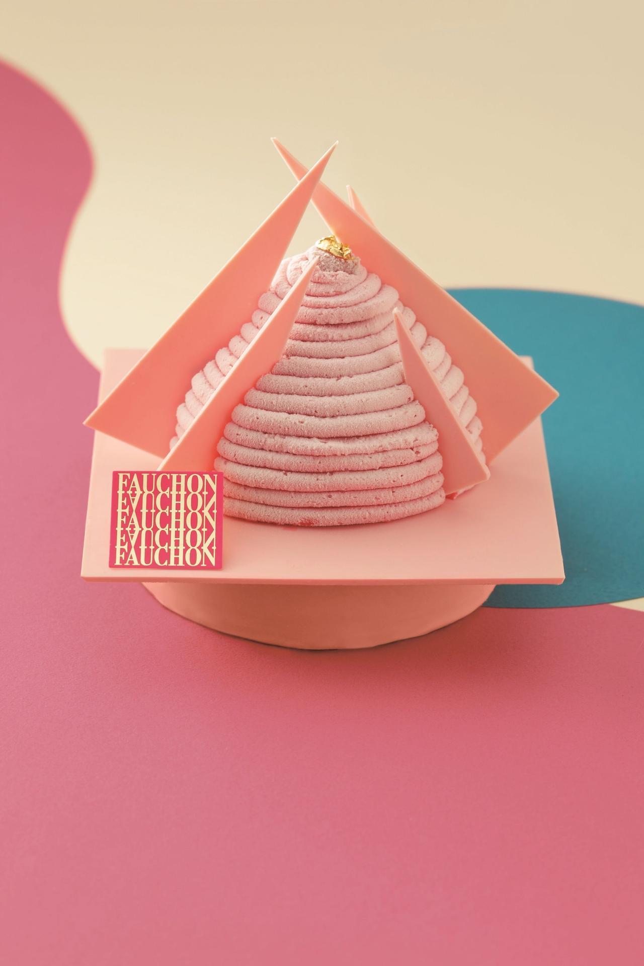 """画像1: """"ストロベリーピンク""""に色づくツリーを模ったクリスマスケーキ 『モンブラン フレーズ』"""