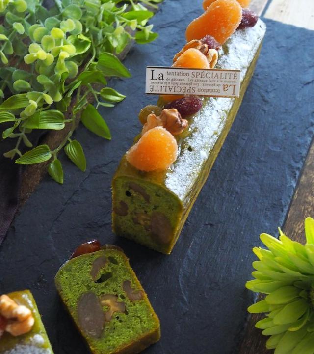 画像: 「甘納豆とくるみの抹茶パウンドケーキ」(神奈川県、45歳) 甘納豆とくるみを中にたっぷり入れて焼き、シロップをたっぷりと染み込ませ、杏ジャムを塗り甘納豆をトッピングしました。