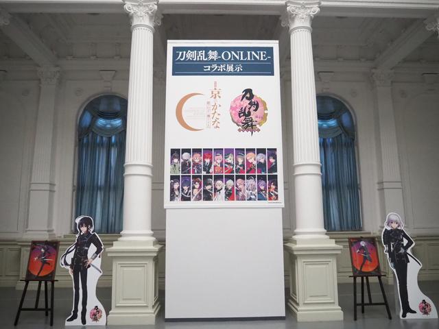 画像5: まずは「京都国立博物館」へ!